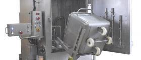 Машина за измиване на колички в Пловдив