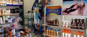 Медицинска козметика в Бургас, Царево и Ахтопол