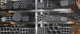 Метални профили в Трявна - Строителна къща Женя ООД