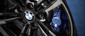 Оригинални авточасти за BMW в София-Дружба 2