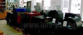 Отоплителни инсталации във Велико Търново