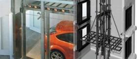 Паркинг системи в София-Център