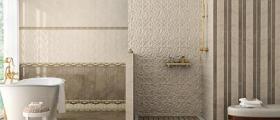 Плочки за баня в София-Център - Голдън Керамик ЕООД