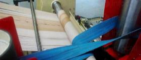 Плоски ремъци за залепване и опаковане в София-Надежда