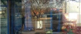 Подмяна на стъкла в Чирпан - Айтокс - Атанас Манчев ЕООД
