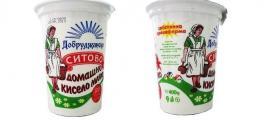 Прясно и домашно кисело мляко в Ситово-Силистра и София - Интер Ес 2000 ЕООД