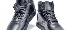Работни обувки - МЕРИНАЛ ЕООД