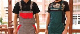 Работно облекло в Бургас