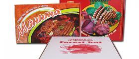 Щанцови опаковки в Пловдив