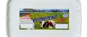 Сирене Фермерско в Климент-Шумен - Надежда ООД