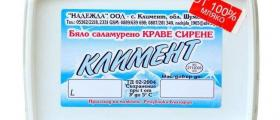 Сирене Климент в Каолиново-Шумен