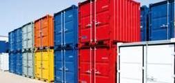 Складови контейнери е София-Суходол