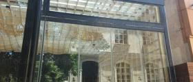 Стъклени витрини в София
