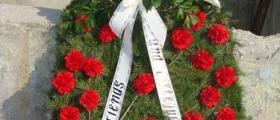 Стоки за погребение от Драгомиров във Варна
