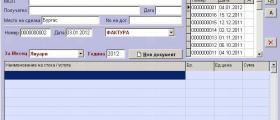 Стоматологичен софтуер в Бургас - Лабиринт 05 ООД