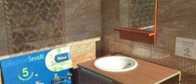 Строителни материали в Пазарджик и Пещера - Магазини Шарен свят