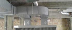 Вентилационни инсталации в Бургас-Възраждане