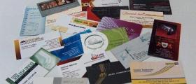 Визитки, бланки и формуляри в София-Бъкстон