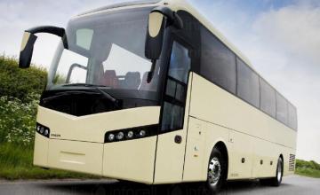 Автобуси под наем - Доспат - Ереа Транс