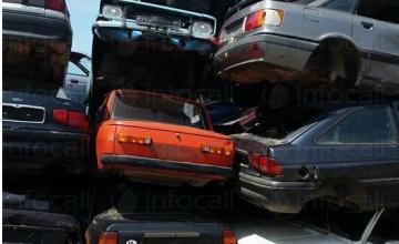 Автомобили втора употреба Русе