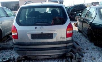 Автомобили за скрап в Пазарджик - ДИАМАНТ МЕТЪЛС - 74