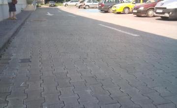 Бетонни изделия в София
