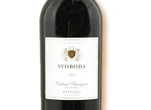 Червено вино Каберне Совиньон Свобода