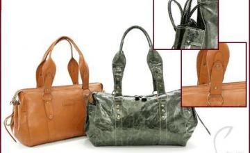 Дамски чанти от естествена кожа в Русе