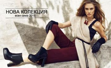 Дамски официални и спортни обувки - доставки в цялата страна