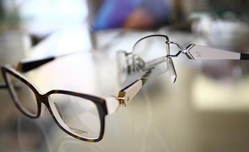 Диоптрични очила в Стара Загора