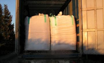 Фуражни суровини внос във Видин - Потребителска кооперация във Видин