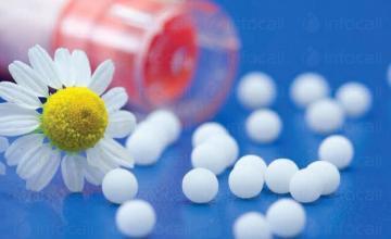 Хомеопатични лекарства Благоевград