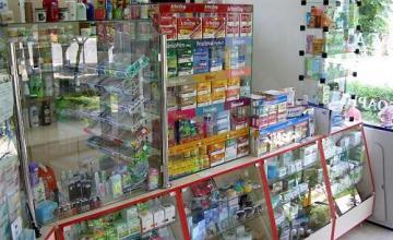 Хомеопатични лекарства в Пловдив