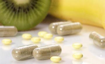 Хранителни добавки в Елена - Аптека Кемист