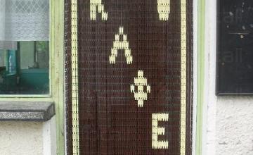 Изработка на ресни за врата