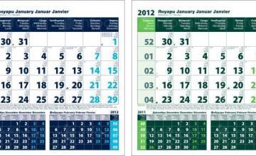 Календари в Русе
