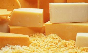 Кашкавал - Млечни продукти Елена