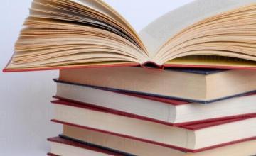 Книги в Русе