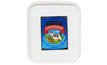 Краве сирене Добруджанско Ситово