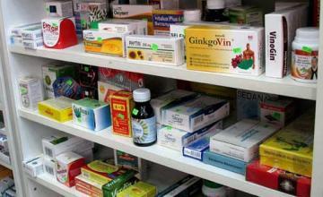 Лекарства и медикаменти град Исперих област Разград
