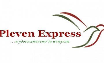 Линии и маршрути - Плевен Експрес ЕООД