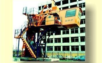 Машини за строителство в София-Дружба 1 - Промстройпроект ООД