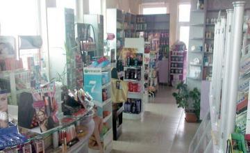 Медицинска и декоративна козметика в Самоков