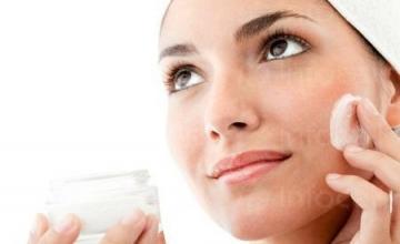Медицинска козметика в Монтана - Аптека Диана