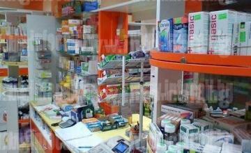 Медицински консумативи в Сливен