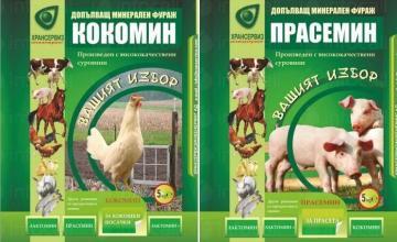 Минерални добавки и смески в София, Стара Загора и Велико Търново