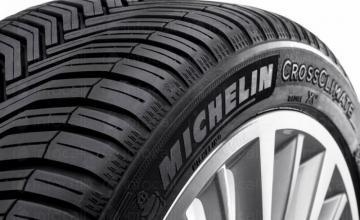 Нови автомобилни гуми в Пазарджик