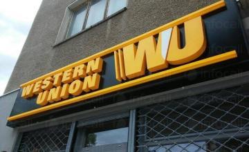 Обемни букви във Велико Търново и София-Младост