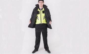 Облекло за охрана в София-Банишора