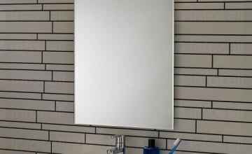 Огледала за баня в София-Център
